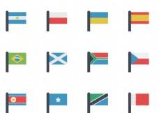 各国旗帜图标