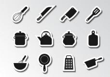 烹饪工具素材