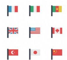 国旗旗帜图标