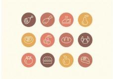 食物图标素材