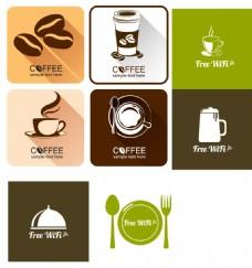 扁平化咖啡餐具图标