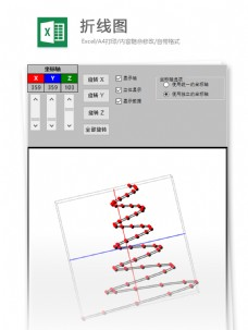 折线图excel表格模板