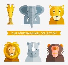 6款扁平化非洲动物头像矢量