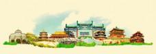 水彩绘中国旅行插画
