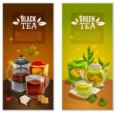 红茶和绿茶插画