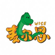 卡通蛇logo