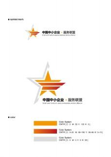 中国中小企业服务联盟LOGO使用规范