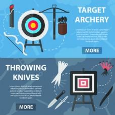 弓箭扁平化高新科技产品宣传