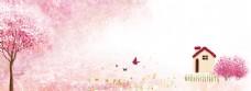 唯美粉色banner背景
