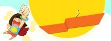 黄色电商banner背景