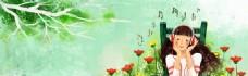 小女孩花朵banner背景
