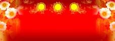 中国风红色电商banner背景