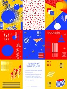 活动背景抽象海报创意设计矢量素材