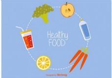 健康美食矢量素材
