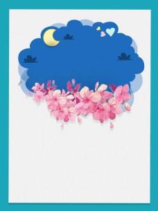 简约粉色花朵背景