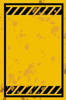 黑色线条斑马线图标背景