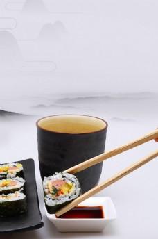 现代时尚寿司背景