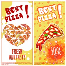 爱心披萨快餐甜点促销