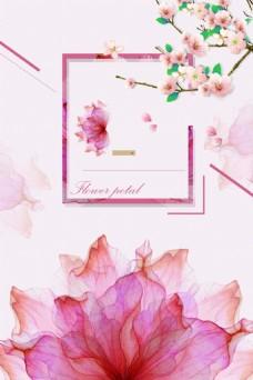 浪漫透明花瓣海报背景