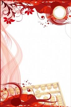 红色线条花纹算盘背景