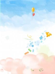 可爱天空云层飘带背景