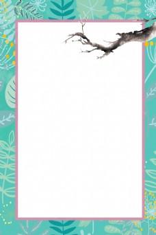 小清新树枝几何背景