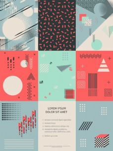 潮流背景抽象海报创意设计矢量素材
