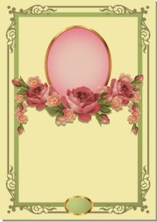 简约花朵欧式花纹背景