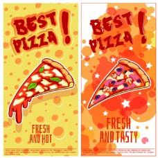 圆圈披萨快餐甜点促销