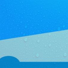 水滴護膚品主圖背景