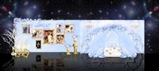 天蓝色照片墙婚礼展区婚礼效果图