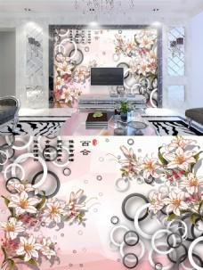 百合花朵圆圈背景墙