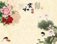 石纹中式画背景墙图片