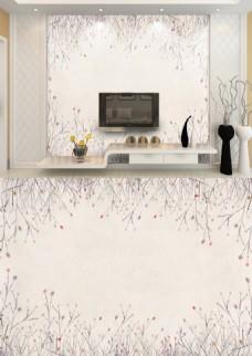 现代简约米色小清新花背景墙