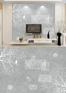 现代简约灰白发财树几何线条精致背景墙