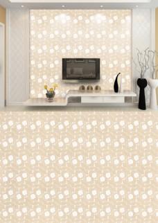 现代简约米色花纹温馨精致背景墙