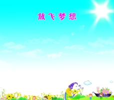 幼儿园卡通背景
