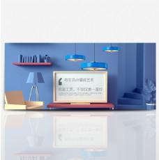 淘宝天猫电商现代灯饰北欧地中海时尚简约大气高端海报banner