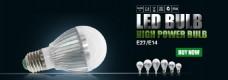 LED灯淘宝促销海报
