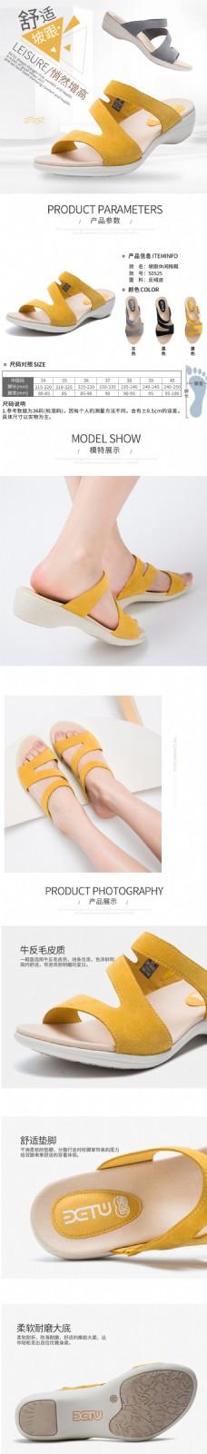 天猫淘宝电商女装服装凉鞋鞋子坡跟女式凉鞋详情页