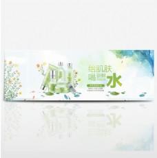 淘寶天貓電商秋季護膚品化妝品小清新海報banner模板清新文藝綠色