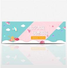 天猫淘宝电商七夕情人节浪漫鲜花零食海报banner模板