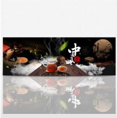 天猫电商818全球狂欢节99聚星节促销食品饮品养生茶海报banner模板