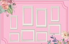 粉色婚礼背景照片墙