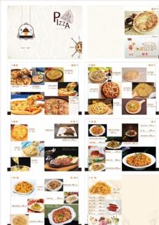 披萨宣传画册