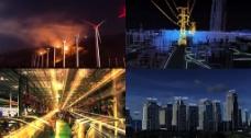 互联网城市电网视频