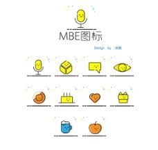 mbe图标设计模板