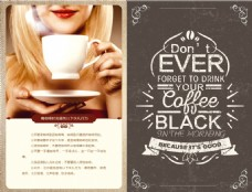 艺术字咖啡单页创意英文字