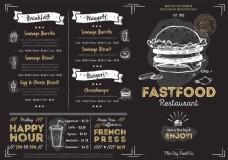 黑白简约西餐厅菜单设计矢量图