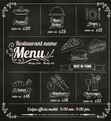 欧式黑白手绘西餐美食餐馆菜单EPS素材